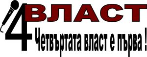 4vlast-bg.com